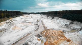 "Smart Inspection im Sandwerk ""Biala Góra"""