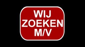 Kom jij ons team versterken? Wij zijn op zoek naar een enthousiaste en energieke  Support Specialist Nederland (M/V)